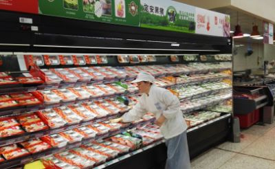 A new era of food transparency with Wal-Mart center in China
