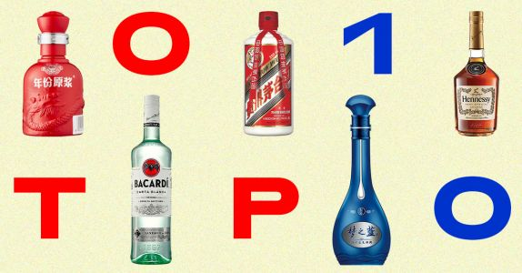 The World's 10 Most Valuable Spirits Brands (2021)